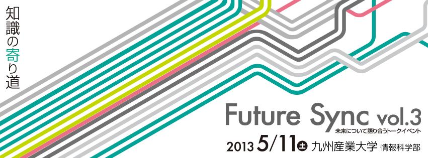 Future Sync vol.3